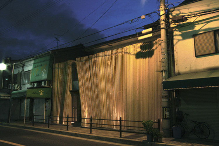 Gather / Katsuhiro Miyamoto & Associates