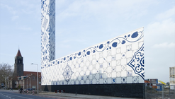 Artistic amenity Stadshaard / Cie.