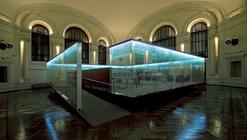 Bicentennial Room, Chilean National Library / A+F Arquitectos
