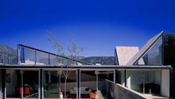 Lira House / Sebastián Irarrazaval
