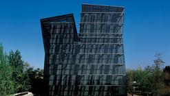 Siamese Towers / Alejandro Aravena