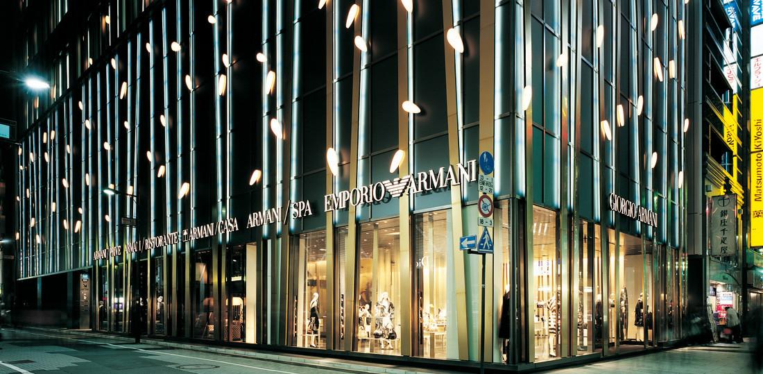 armani retail stores