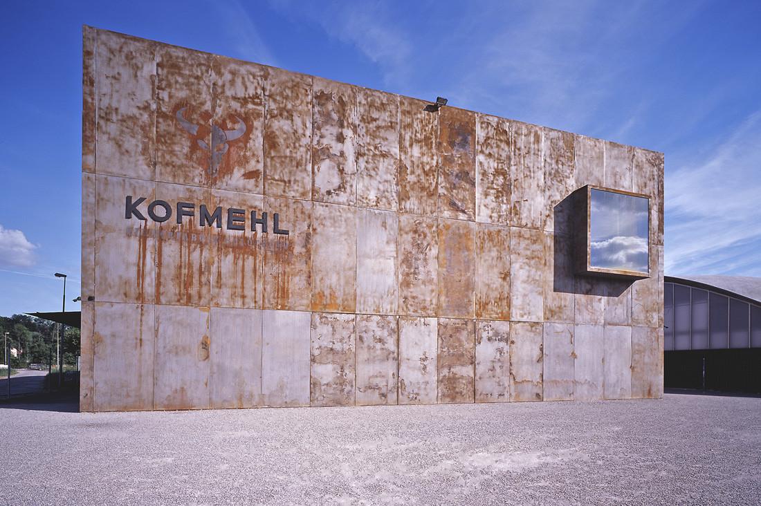 Kulturfabrik Kofmehl / ssm Architekten, © Hansruedi Riesen