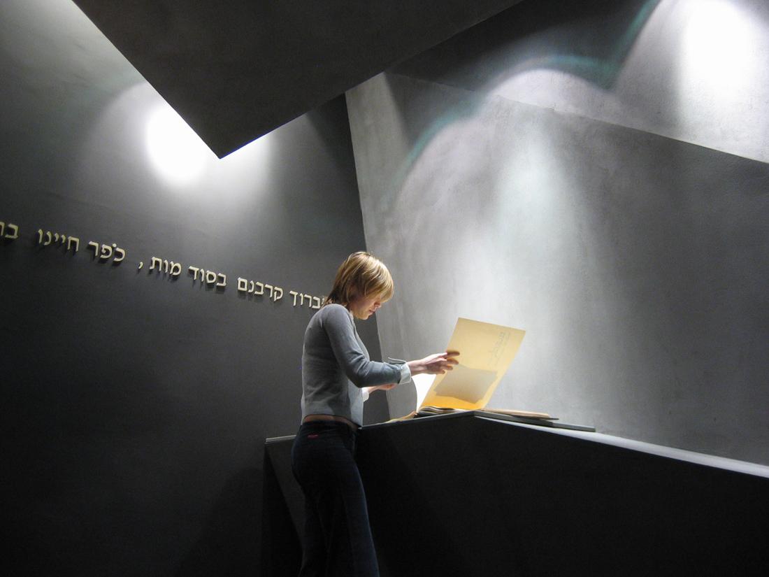 Yehiam Memorial / SO Architecture