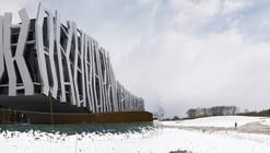 Vital Building / Mozas Aguirre arquitectos