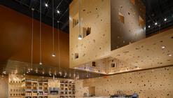 Toast / Stanley Saitowitz | Natoma Architects