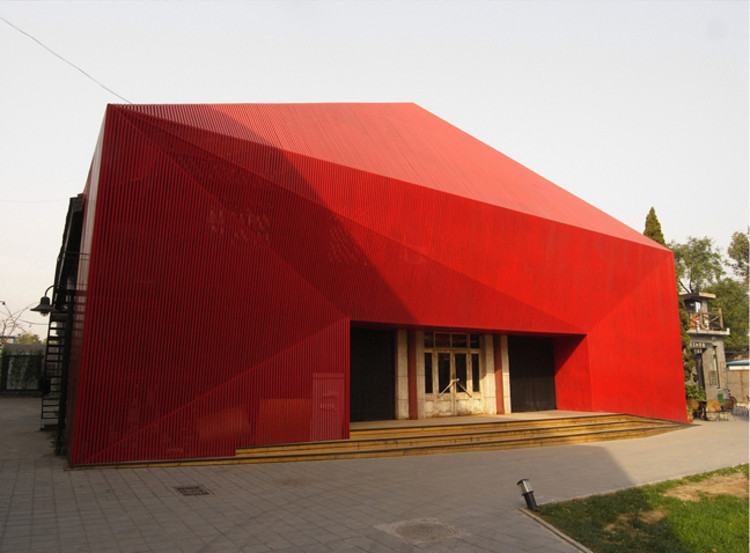 Red Diamond / Chiasmus Partners, © Chiasmus