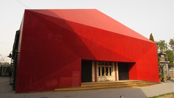 Red Diamond / Chiasmus Partners