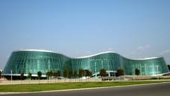 Ministry of Internal Affairs of Georgia / M-Ofis Architecture + aMDL + F&P