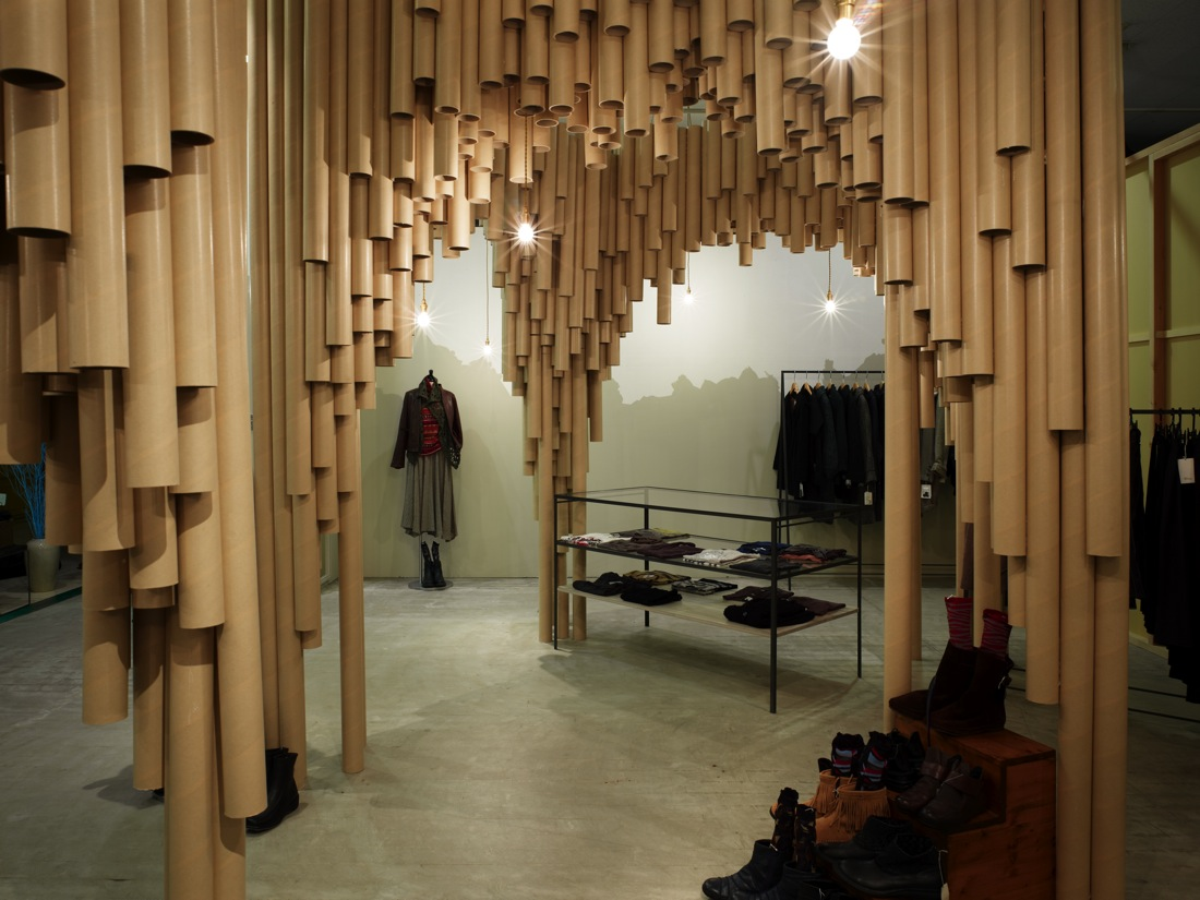 Karis / Suppose Design Office, © Toshiyuki Yano