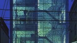 Sfera Building / Claesson Koivisto Rune