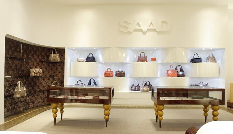 Maison Saad / Mila Strauss Arquitetura, © Marri Nogueira