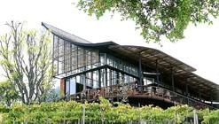 Sala Visitor Centre / Soh Design Studio