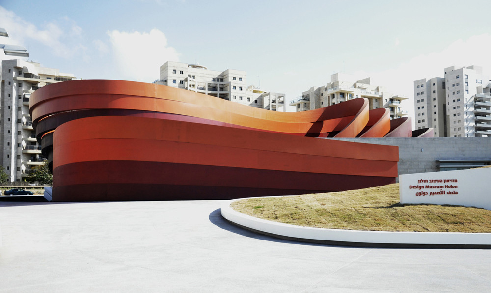 Design Museum Holon / Ron Arad Architects, © RAAL