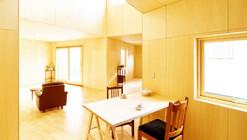 House N / NadamotoYukikoArchitects