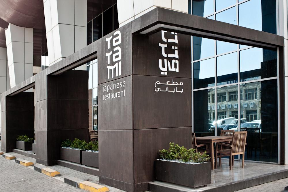 Tatami Japanese Restaurant / Jassim AlShehab, Courtesy of  jassim alshehab