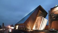 Six Art Housing Sales Center / Lab Modus