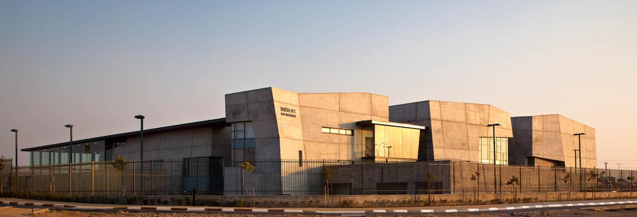 Beit-Halochem Rehabilitation Center / Kimmel-Eshkolot Architects, © Amit Geron