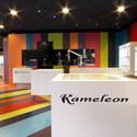 Colourful Kameleon / COEN!