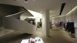 Ensayar / Adrianopoulos + Associates