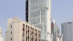 The Ice Cubes / Jun Mitsui & Associates Architects