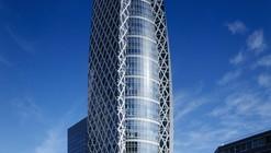 Mode Gakuen Cocoon Tower / Tange Associates