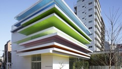 Sugamo Shinkin Bank, Shimura Branch / Emmanuelle Moureaux Architecture + Design
