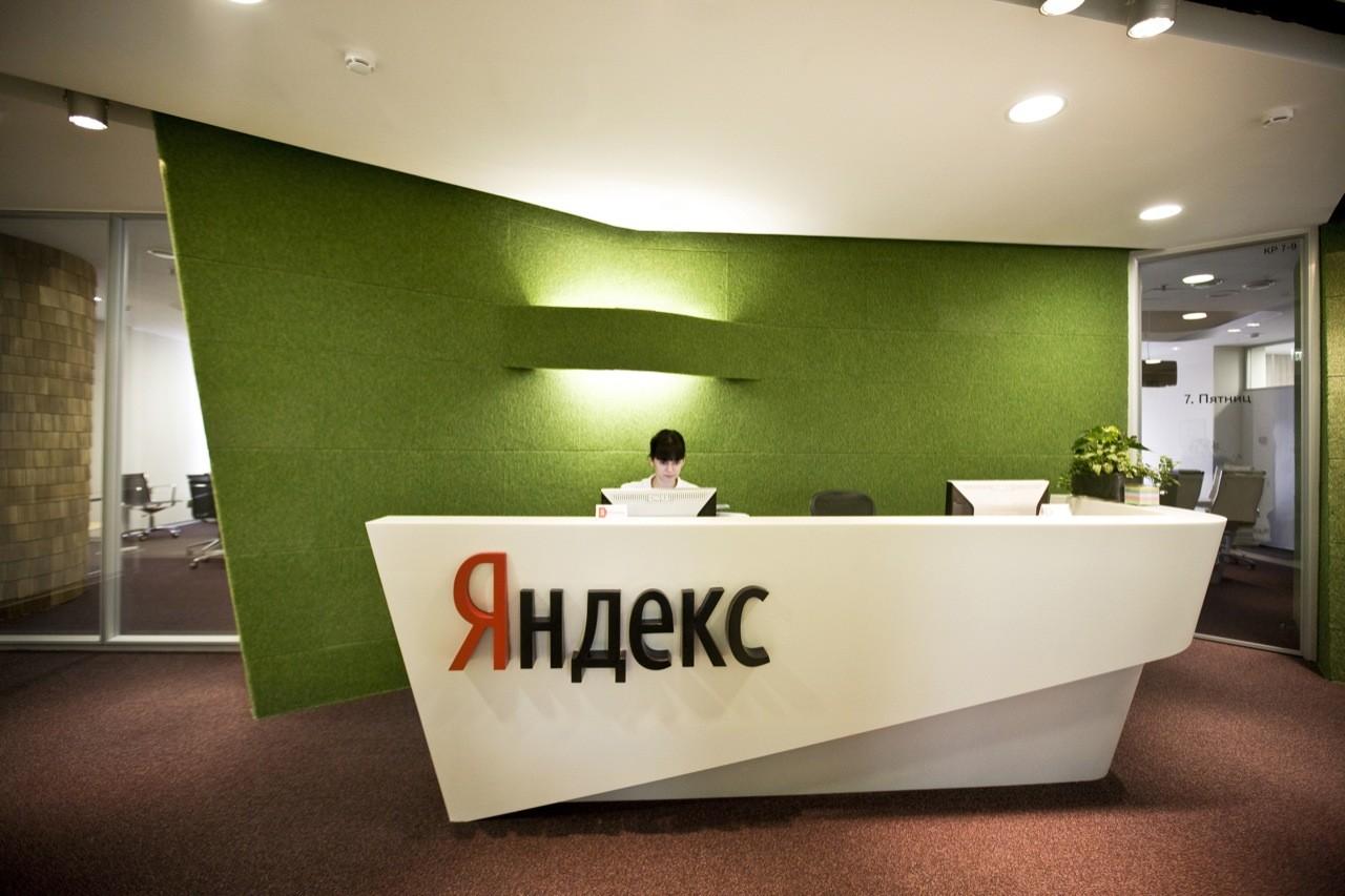 Yandex / Atrium Studio, © Ilia Ivanov