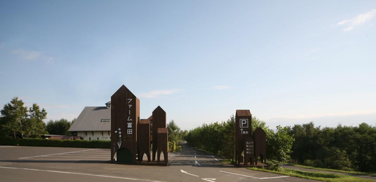gallery of signal barn jun igarashi architects 15. Black Bedroom Furniture Sets. Home Design Ideas