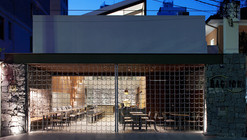 Emporio Baglione / Rocco, Vidal + arquitetos