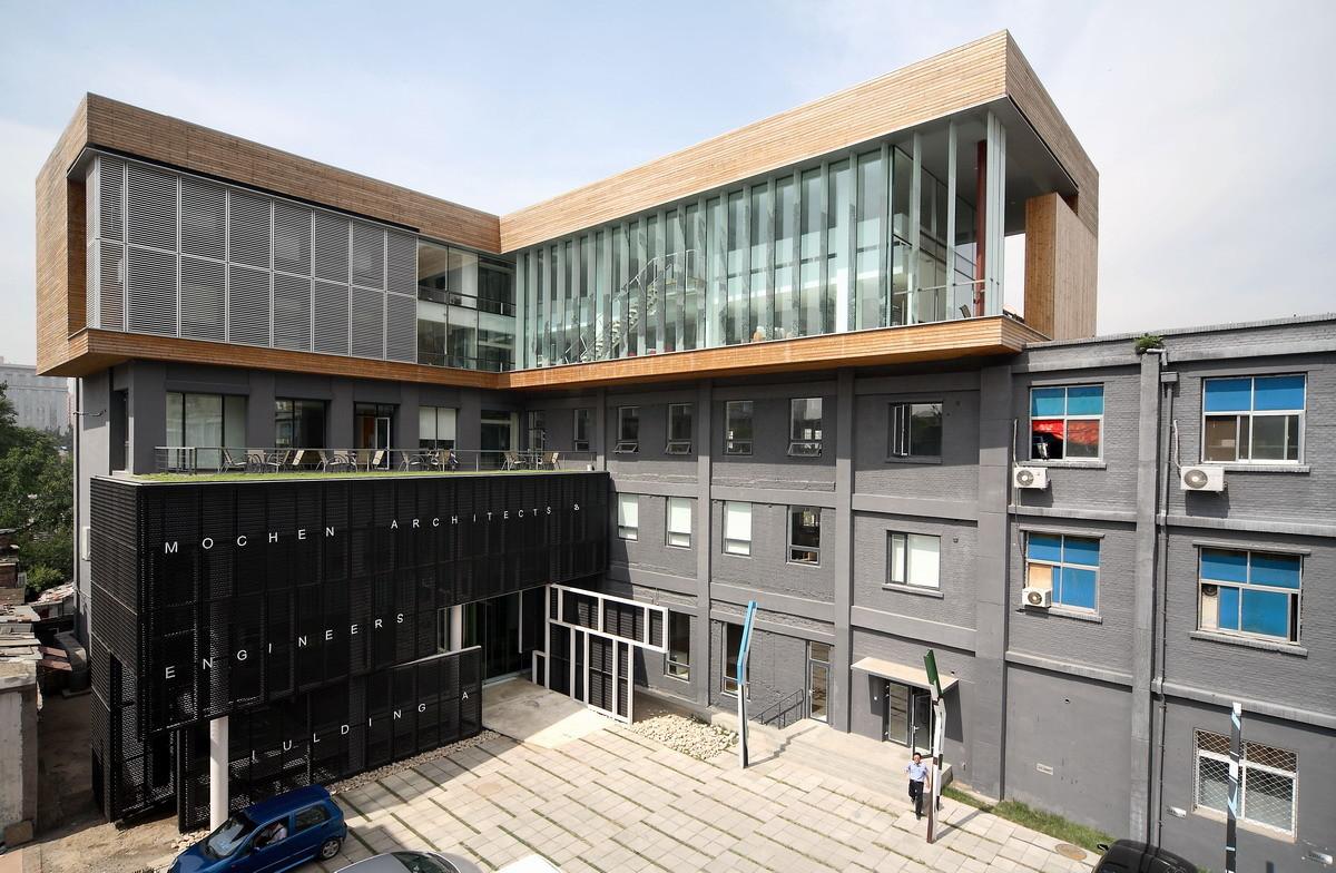 Mochen Office / Mochen Architects & Engineers, Courtesy of Mochen Architects & Engineers