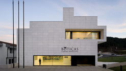 0178CMBT Boticas Town Hall / Belém Lima Architects