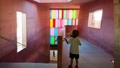 Solar S. Roque Gallery / Manuel Maia Gomes