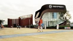 Jugong Pavilion / poly.m.ur