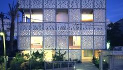 The Mashrabiya House / Senan Abdelqader