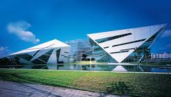 BU Landmark Complex / Architects 49