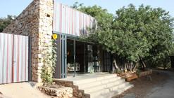 Gutman Visitor Center at the Jerusalem Bird Observatory / Weinstein Vaadia Architects