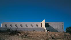 Supreme Court Building in Jerusalem / Ada Karmi-Melamede Architects & Ram Karmi