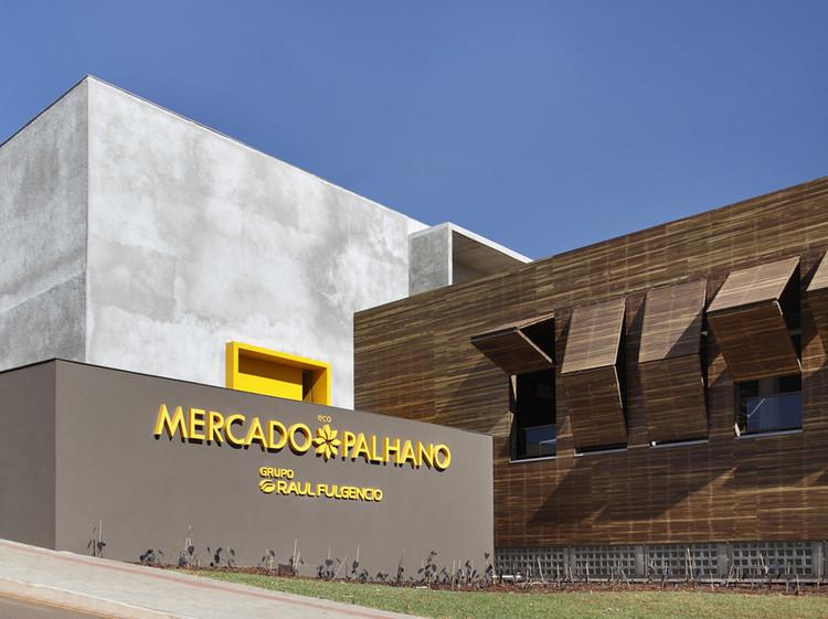 Palhano Ecomarket / Studio Guilherme Torres, © Denilson Machado – MCA Estúdio