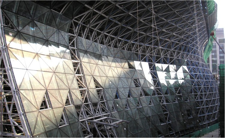 In Progress: Seoul New City Hall / iArc Architects, © Youngchae Park