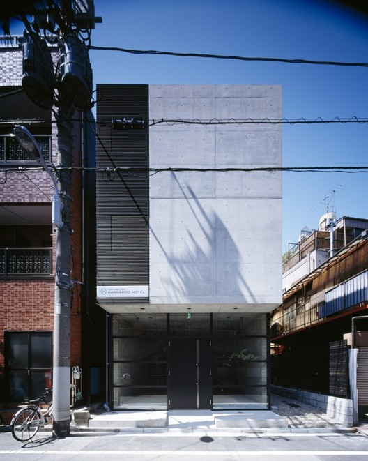 © Masao Nishikawa