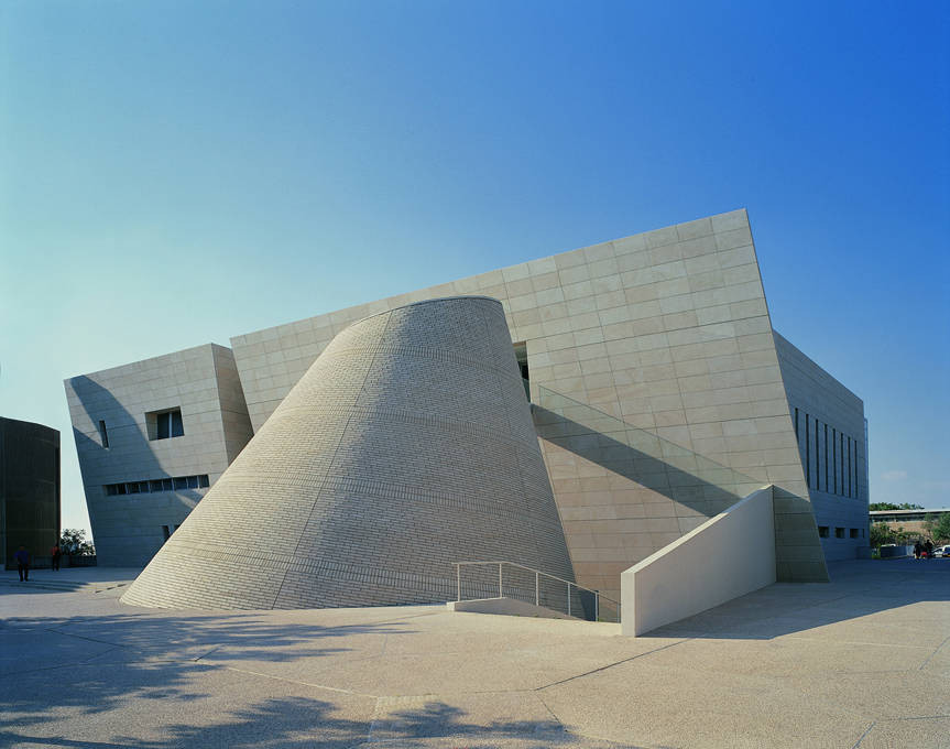 University Senate Center / Chyutin Architects, © Ardon Bar Hama