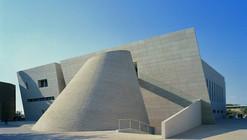 University Senate Center / Chyutin Architects