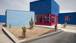 Maria Grazia Cutuli Primary School / 2A+P/A + IaN+ + MaO