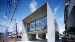 Cadre House / APOLLO Architects & Associates