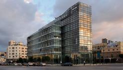 CMA-CGM Headquarters / Nabil Gholam Architects