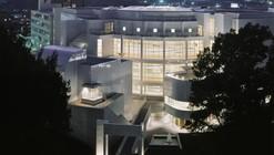 AD Classics: High Museum of Art / Richard Meier & Partners
