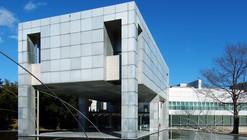 Clásicos de Arquitectura: Museo de Arte Moderno, Gunma / Arata Isozaki