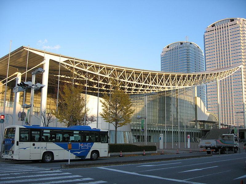 AD Classics: Makuhari Messe / Fumihiko Maki, © Jesper Rautell Balle / Wikimedia Commons