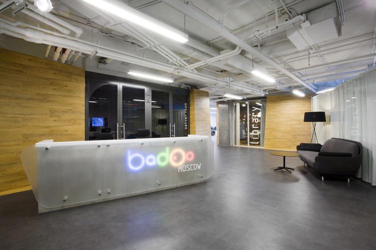 Badoo Development Office / za bor Architects, Courtesy of za bor architects